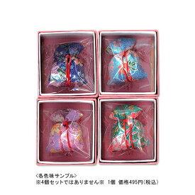 【京の香り】和雑貨 匂い袋 取混ぜ寒色系 お香