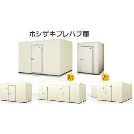 大型プレハブ式玄米保冷庫PR-20CC-1,0