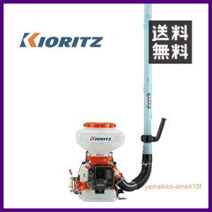 やまびこ 共立 背負動力散布機 DME410F [13Lタンク] [排気量:38.2cc][畦畔噴頭付] 【KIORITZ/YAMABIKO/防除/動散・動噴】