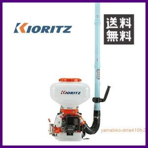 やまびこ 共立 背負動力散布機 DME410FT-23 [23Lタンク] [排気量:38.2cc][畦畔噴頭付] 【KIORITZ/YAMABIKO/防除/動散・動噴】