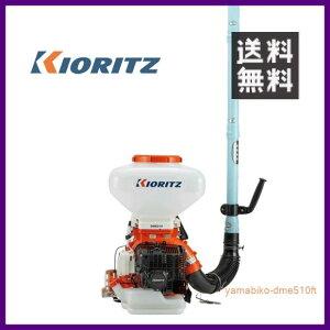 やまびこ 共立 背負動力散布機 DME510FT [26Lタンク] [排気量:50.8cc][畦畔噴頭付] 【KIORITZ/YAMABIKO/防除/動散・動噴】