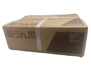 コバシ KA280/KA281用 ハイパ−ゼット爪 7692S【フランジタイプ/小橋工業/適合要確認】