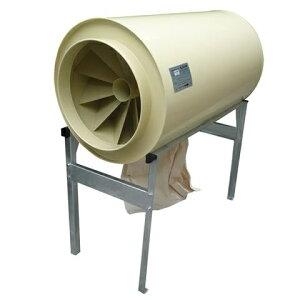 乾燥機の排風機用集塵機 ダストル C-6042N1 【代引不可/笹川農機/SASAGAWA】