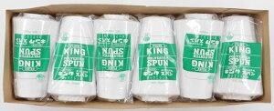【フジックス】キング スパン業務用・工業用ミシン糸90番/10,000m×6本カラー白・黒・生成・710・712・713・714【箱売り商品】※ばら売りではございませんのでご注意ください