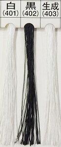 【フジックス】キング テトロン業務用・工業用ミシン糸 100番/10000m白(401)・黒(402)・生成(403)【大巻き】