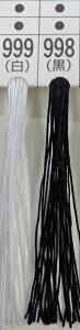 グンゼテトロンミシン糸 60番3000m-1 白・黒