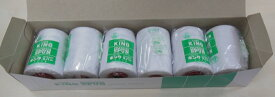 【フジックス】 キング スパン業務用・工業用ミシン糸30番/2000m-1カラー白・黒・生成り No.1〜41※こちらは6本入りの箱売り商品となっております。ばら売りではございませんのでご注意ください