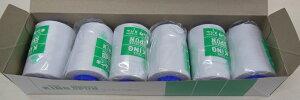 【フジックス】 キング スパン業務用・工業用ミシン糸60番/3000m-11カラーNo.776〜786※こちらは6本入りの商品になります。ばら売りではございませんのでご注意ください。