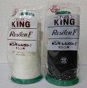 【フジックス】レジロンミシン 糸工業用50番/4000m-1 白・黒・生成