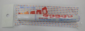 刺繍ほどき簡単下糸用液 トキトキ液※こちらはトキトキ糸専用の商品です。トキトキ糸以外の糸には効果はございませんのでご注意ください。ばら売り商品