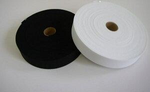 オペロンゴム 30mm巾 15m巻 白