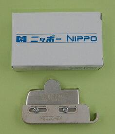 【NIPPO】強力マグネット定規 NG-200BH