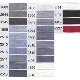 パールヨット 刺繍ミシン糸 レーヨン 120/2 2000m-24