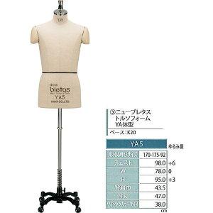 【キイヤ ボディ】  メンズ用人体 new bletas ニューブレタス トルソフォーム YA体型