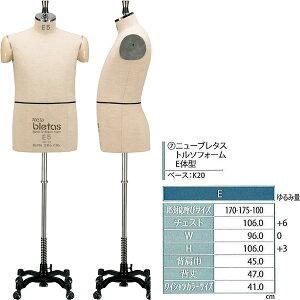 【キイヤ ボディ】  メンズ用人体 new bletas ニューブレタス トルソフォーム E体型