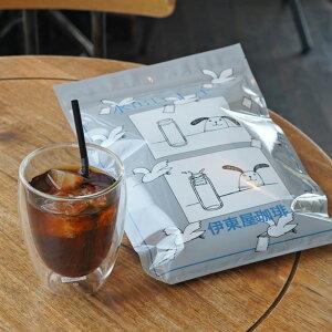 水出しコーヒー(1袋5パック5L分) アイスコーヒー スペシャルティコーヒー 珈琲 コーヒー コーヒー豆 焙煎 水出しコーヒー パック