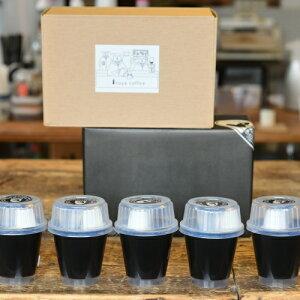 ◇スペシャルティコーヒーで作ったコーヒーゼリー5個入り 送料無料 コーヒー専門店【伊東屋珈琲】寒天とコーヒーだけの無添加ゼリー スペシャルティコーヒー100% スイーツ コーヒーギフト