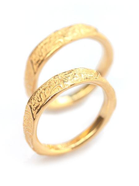 HARIM(ハリム)Arabesqu Double Ring アラベスク ダブルリング (ゴールド) / [HRR010 G] 指輪 メンズ レディース【送料無料】