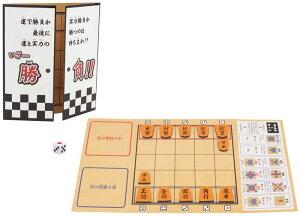 5五将棋&サイコロ将棋
