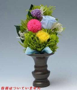 プリザーブドフラワー製 お仏壇向飾り花(空) M15-515