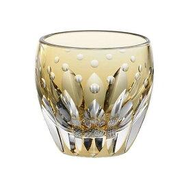 【KAGAMI(カガミクリスタル)】 【ナルミ】 冷酒杯(向日葵)T535-2839CUM