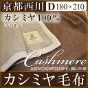 Csh5020d_01