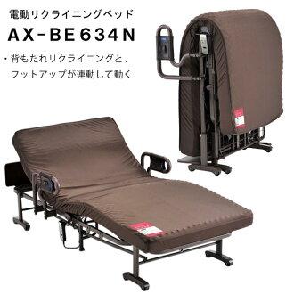 伸縮式電動斜倚著床 AX BE634N 電動床電機