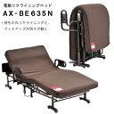 Be635n 01