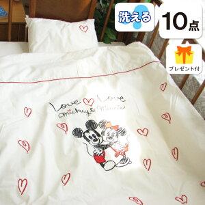 ミッキー ベビー組布団10点セット(洗濯ネット・防水シーツ付)ディズニー ランド ベビー セット 布団 日本製 中国製