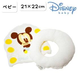 ベビー用 ドーナツ型まくら 21×22cm ベビーミッキー オレンジ 側:綿100% ポリエステルわた ミッキーマウス柄 枕 リング型 Disney baby ディズニーベビー パイル ミッキーマウス
