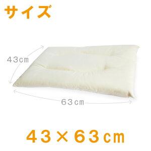 低い枕低め約5cm洗える枕43×63cm日本製綿100%薄型薄い肩こりに女性テイジンフィルケアECOわたピローまくらペラペラ軽量子供すごく低い超低め洗える丸洗い低めの薄め低い高さローパット5センチフォロフィルストレートネック
