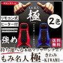 F_bed_kiwami001