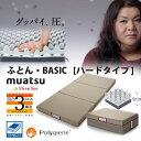 M_basic2220104611201