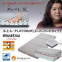 M_platinum_sh2220104
