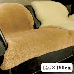 西川 エデンホープ 35mmムートンフリース 146×190cm マフロンシーツ オーストラリア原皮 EDENHOPE 日本製