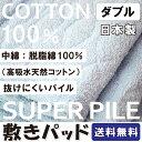Csp 001d