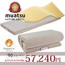 Muatsu_0501-0sd