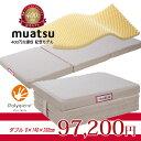 Muatsu_0d