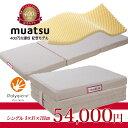 Muatsu_0s