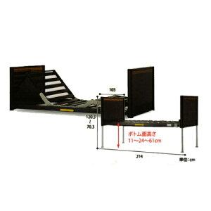 超低床フロアーベッド 3モーター FL-1402