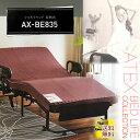 Ax-be835-0