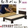 組子 침대 스트리트 (주) (W1110×L2102×H330 바닥) 싱글룸