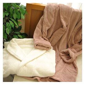 在庫処分 洗える マイクロファイバーガウン Mサイズ 手洗いOK ウォッシャブル モコモコガウン 男女兼用 ユニセックス 腰帯付き ウエストベルト付き
