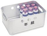 【給食・厨房用】牛乳箱24本入り【牛乳篭・牛乳籠】