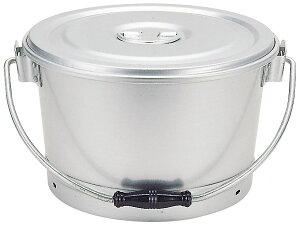【 給食 アルミ 】 一重食缶 8L 蓋止付 【 学校給食 厨房用 バケツ アルマイト ASN-8L 】
