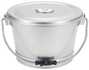 【 給食 アルミ 】 一重食缶 10L 蓋止付 【 学校給食 厨房用 バケツ アルマイト ASN-10L 】