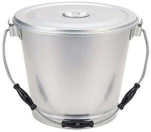 【 給食 アルミ 】 一重食缶 14L 蓋止付 【 学校給食 厨房用 バケツ アルマイト ASN-14L 】