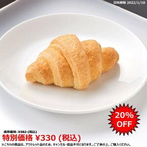 【アウトレット品/賞味期限20...