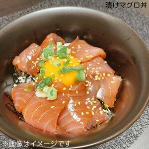 お徳用 冷凍食品 業務用 お弁当 おかず おつまみ おうちごはん ステイホーム 家飲み パーティー 時短 まとめ買い お寿司 手巻き Yきはだまぐろスライス 100g(10枚) 日本水産