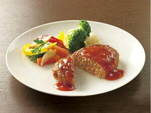 お徳用 冷凍食品 業務用 お弁当 おかず おつまみ 惣菜 おうちごはん ステイホーム 家飲み パーティー 時短 まとめ買い 洋食 グリルドハンバーグ120 1200g(10個入) ニチレイフーズ